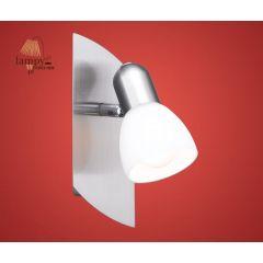Lampa kinkiet pojedynczy ENEA EGLO 90982