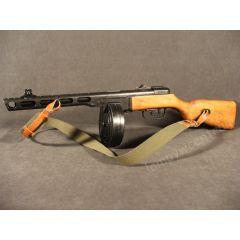 Pistolet maszynowy PPSH-41 z pasem - replika