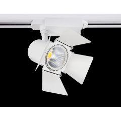 Lampa reflektor LED COB SLS GD090B-20W z ruchomymi przesłonami White 3000K Sinus