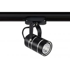 Lampa reflektor SLS 068 GU10 Black / chrome Sinus