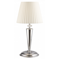 Lampa biurkowa 1 płom. Lilosa AMPLEX