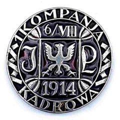 Przypinka Odznaka 1 Kompanii Kadrowej - PINS