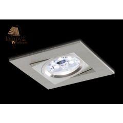 Lampa oczko wpuszczane Kare 3000 LED aluminium BPM Lighting