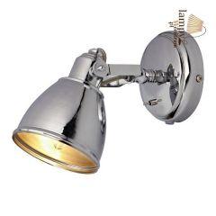 Lampa kinkiet FJALLBACKA chrom Markslojd 104049