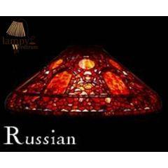 Lampy witrażowe na zamówienie - XI grupa cenowa