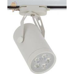 Lampa reflektorek 5x1W do systemu STORE LED 230V Nowodvorski 5947