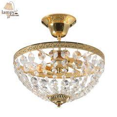Lampa plafon 2 płomienny HANASKOG Markslojd 100486