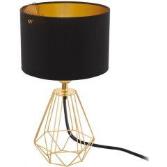 CARLTON 2 Lampa stołowa z abażurem 1 płom. czarna/złota EGLO 95788