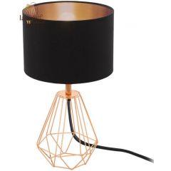 CARLTON 2 Lampa stołowa z abażurem 1 płom. czarna/miedziana EGLO 95787