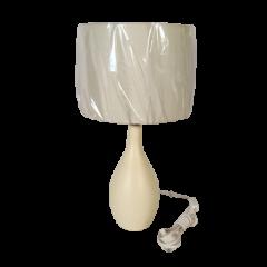 LAMPA MARKSLOJD FLODA 102303 OUTLET