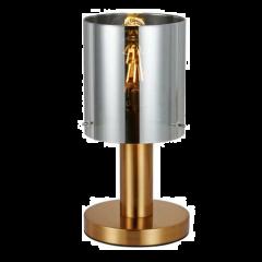 Sardo Lampa stołowa 1 płom. złoty klosz dymiony Italux TB-5581-1-BRO+SG
