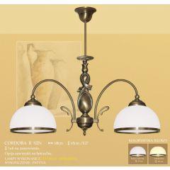 Lampa wisząca 2 płomienna Cordoba R klosz opal Ø 20cm biały krem RS2N RS2NE ICARO